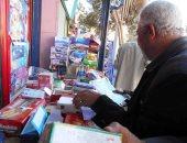 محافظ سوهاج: تحرير 15 محضر مخالفة تموينية فى حملة مكبرة بناحية مركز جهينة