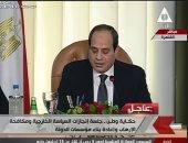 """السيسى لـ""""المصريين"""": """"لما تتخلوا عن الرئيس مش هيبقى عنده سياسة مستقلة"""""""