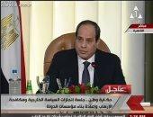 السيسي: المصريون ساعدونى فى كل المراحل لمواجهة محاولات إسقاط البلاد