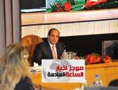 موجز أخبار6.. الرئيس: أدرنا علاقاتنا السياسية بقيم ومبادئ وأخلاق مصرية