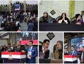 مؤتمر حاشد فى البدرشين بحضور النواب لدعم السيسي بانتخابات الرئاسة