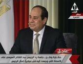 الرئيس السيسي: شركات مصر أصبحت لديها خبرة الدخول فى مشروعات عملاقة