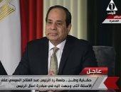الرئيس السيسى: المحليات ستحقق فارقا حقيقيا وعلى الشباب المشاركة فيها