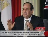 السيسي: إيرادات قناة السويس ارتفعت بمعدل 250 مليون دولار