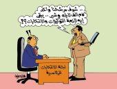 """اضحك مع مرشحى """"الفيس بوك"""" للرئاسة.. فى كاريكاتير """"اليوم السابع"""""""
