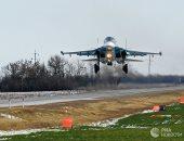 روسيا تجرى رحلة مراقبة فوق الولايات المتحدة بموجب اتفاقية الأجواء المفتوحة