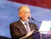 """""""المصريين الأحرار"""" يواصل حملة """"دافع عن بلدك"""" لحث المواطنين للنزول بالانتخابات"""
