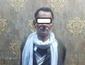 """قاتل نجله بمصر القديمة يعترف: """"فضيت فيه خزنة الرشاش وقعدت أدخن سيجارة"""""""