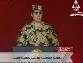 """ضابط بالجيش: """"أمى بتقولى مش عاوزاك فى البيت غير لما تجيب حق زمايلك"""""""