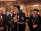 صور.. البابا تواضروس يستقبل التهنئة بعيد الغطاس.. ويؤكد: مصر شهدت إنجازات كبرى