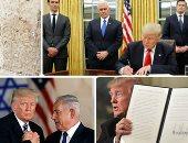 """15 قرارا و10 زيارات خارجية لـ""""ترامب"""" × 365 يوما.. رئيس أمريكا وقع قرارات بناء جدار المكسيك وتطوير الجيش ومراقبة الإنترنت والاعتراف بالقدس عاصمة لإسرائيل.. وأجرى أطول جولة آسيوية لرؤساء الولايات المتحدة منذ 1991"""