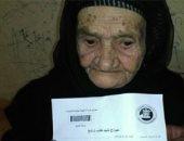 معمرة تحرر توكيلا للسيسي وتتبرع بـ30 ألف جنيه لصندوق تحيا مصر