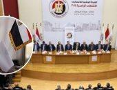 الوطنية للانتخابات تغلق باب تلقى أوراق مرشحى الرئاسة فى اليوم الأول