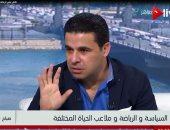 """فيديو.. خالد الغندور لـ""""صباح ON"""": الأهلى والزمالك بلا مبادئ"""