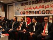 """بدء مؤتمر التحالف السياسى لدعم الرئيس السيسي تحت شعار """"الشباب يتحدث"""""""