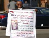 فيديو.. مواطن يرفع لافته تأييد للرئيس السيسى أمام «الوطنية للانتخابات»