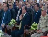 الرئيس السيسي يفتتح المرحلة الثانية من تطوير مستشفى الأقصر العام