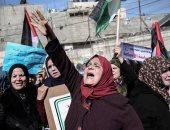 صور.. تظاهر مئات الفلسطينيين ضد تجميد أمريكا المساعدات للأونروا