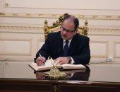 وزير الداخلية يدلى بصوته فى لجنته بمدينة نصر ويؤكد: الحالة الأمنية مستقرة