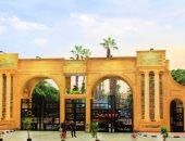 جامعة المنصورة تحتل المركز الثانى بترتيب الجامعات فى تقرير التعليم العالى