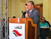 """فيديو.. محافظ كفر الشيخ: احتفال """"اليوم السابع"""" وافق عيد انتصارنا على الإرهاب"""