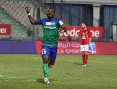 المقاصة وجينيريشن فوت السنغالى بدورى أبطال أفريقيا على شاشة on sport غدا