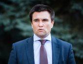 الخارجية الأوكرانية: كييف تراجع جميع اتفاقياتها مع موسكو