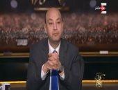 فيديو.. عمرو أديب ينتقد تصريح لشيخ الأزهر مع CNN بشأن القضية الفلسطينية