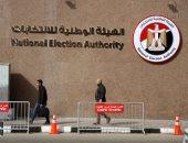 الوطنية للانتخابات بعد غلق الباب فى اليوم الرابع: لم نتلق أى طلبات للترشح