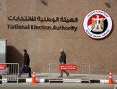 الوطنية للانتخابات: 917 ألف تأييد من المواطنين لمرشحى الانتخابات الرئاسية