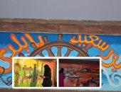 """""""سيب بصمتك"""".. فتيات الطاقة الإيجابية بشوارع بورسعيد.. معلمات تربية فنية يعملن 12 ساعة يوميا لتجميل الشوارع والميادين.. والمحافظ: أتمنى أن تشمل المبادرة كافة الأنشطة.. ومواطنون: نفخر بهذه الأفكار"""