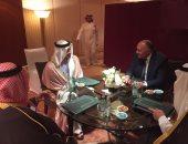 """""""الرباعى العربى"""" يؤكد التضامن الكامل فى مواجهة ممارسات قطر الاستفزازية"""
