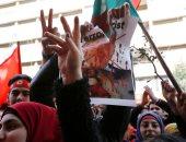صور..مظاهرة كردية أمام سفارة روسيا فى بيروت احتجاجا على ضربات تركيا ضد عفرين