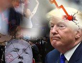 """انخفاض شعبية """"ترامب"""" عالميا.. استطلاعات رأى: تراجع الثقة فى المؤسسات الأمريكية لـ33%.. 30% فقط من مواطنى 134 بلدا يؤيدون عمل الرئيس الجمهورى.. وتقارير:خروجه عن التقاليد الرئاسية وهجومه على الإعلام والقضاء السبب"""