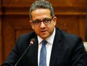 إقالة مدير مكتب تنشيط السياحة فى المنيا من منصبه لتغيبه عن جولة الوزير