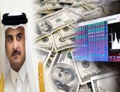 انسحاب المستثمرين يهوى بالاستثمارات القطرية فى الداخل والخارج