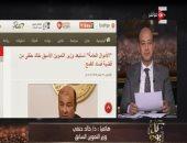 """فيديو.. عمرو أديب مداعبًا خالد حنفى بعد براءته: """"كفارة"""""""