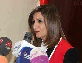 وزيرة الهجرة: جواز السفر المنتهى لا يتيح لحامله التصويت فى انتخابات الرئاسة