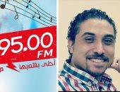 """أحمد الشناوى قريباً على 95 إف إم بـ""""شعبى الحبيب"""""""