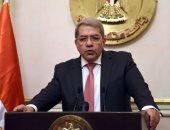 وزير المالية: 5 آلاف محضر جمركى خلال شهرى نوفمبر وديسمبر من العام الماضى