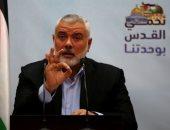 وزارة الخزانة الأمريكية تدرج إسماعيل هنية على قوائم العقوبات