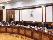 7 قرارات مهمة فى اجتماع الحكومة برئاسة القائم بأعمال رئيس الوزراء.. صور