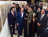 """البابا تواضروس يزو الأهرام ويلتقى كبار الصحفيين والكتاب """".. صور"""