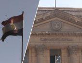 """فيديو.. """"علم مصر"""" ممزق أعلى مصلحة الشهر العقارى بوسط البلد"""