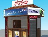 محافظ القاهرة: تشغيل منظومة الأكشاك الجديدة فى باب الشعرية خلال أيام