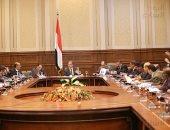 """""""محلية النواب"""" تستدعى محافظ القاهرة بشأن تخصيص أراض لبناء مدارس بعين شمس"""