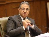 """""""محلية البرلمان"""" تناقش مشكلة القمامة والمخلفات بحضور 3 وزراء"""
