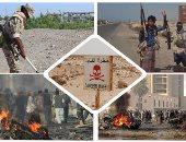 اليمن: مقتل وإصابة 40 ألف شخص برصاص مليشيات الحوثى منذ انقلابها على الشرعية