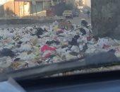 قارئ يشكو تراكم القمامة بمنطقة الهضبة الوسطى فى المقطم