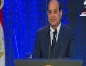 السيسي: حافظنا على مصر فى ظل مشهد قاسٍ بفضل تضحيات الجيش والشرطة